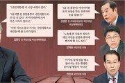 """대선 두고 등돌린 국민의힘-김종인… """"노욕"""" """"아사리판"""" 독설"""