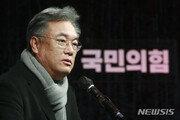 """정진석, 국민의힘 대표 불출마 선언…""""분열해선 안 돼"""""""
