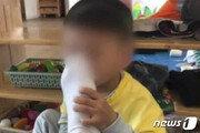 """""""내 발 냄새 맡아라""""…뉴욕증시 상장 中명품 유치원서 '마조히즘 학대'"""