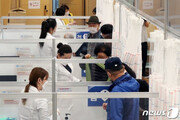 서울 코로나 1차 접종 20만명 넘어…목표 인원의 3.4%