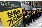 '김지은에 악플' 벌금형…알고보니 송파구청 '어공'