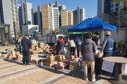 고덕 아파트 주민 '문자 폭탄'에 개별택배 재개…노조, 오후 기자회견