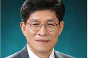 [프로필]노형욱 국토교통부 장관 후보자…기재부 출신 예산통