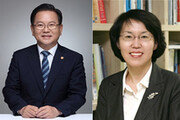 """與 """"김부겸, 균형발전 적임자…격차 줄이는 융합로 내각 기대"""""""