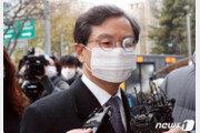 검찰 '라임 로비 의혹' 윤갑근 전 고검장에 징역 3년 구형