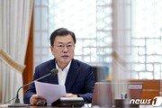 """文대통령, 국회에 """"세월호 참사 특검 후보자 추천해 달라"""""""