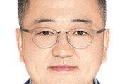 [오늘과 내일/김용석]대한민국 '말편자의 못'은 무엇입니까
