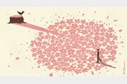 빈 뜰[나민애의 시가 깃든 삶]〈291〉