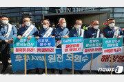 케리 美기후특사 17일 방한…후쿠시마 오염수 언급할까?