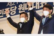 [사설]與 원내대표에 친문 윤호중, '입법독주 시즌2' 신호탄인가