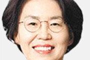 임혜숙 과기부 장관 후보자… 과학기술 부처 첫 女장관