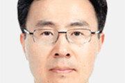 문승욱 산업통상자원부 장관 후보자… 기획력 뛰어난 '정책通'
