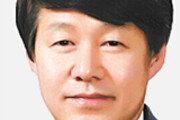 안경덕 고용노동부 장관 후보자… 노사관계 전문 정통 관료