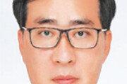 """박준영 해양수산부 장관 후보자… """"日원전 오염수 철저 대응"""""""