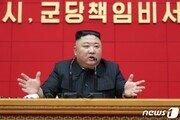 """북한, 김정은 집권 10년 상기하며 """"세상에 한 명 뿐인 어버이"""" 강조"""