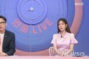 """'연중' 이휘재, 함소원 조작 논란에 """"솔직하게 이야기해야"""""""