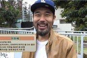 """이현배 비보에 애도 물결…누리꾼들 """"명복을 빕니다"""""""