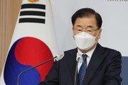 정의용, 케리 美기후특사 면담…기후변화 공조 논의