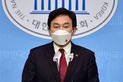 """원희룡 """"김부겸 형, 文정부 소품 안되려면 그만두시라"""""""