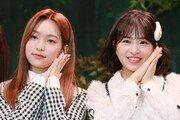 """에이프릴 이현주 """"3년간 폭행·폭언·왕따""""→채원·예나 """"결코 사실아냐"""""""
