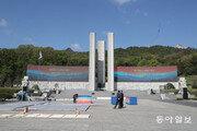 참배객 감소한 4·19혁명 기념식…그래도 민주주의를 노래하다[청계천 옆 사진관]