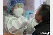 18일 오후 6시 425명…서울·경기 이어 부·울·경 감염확산