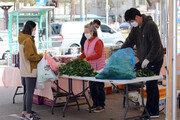 농특산물판매장 '인제에누리장터'