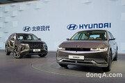 현대차, 상하이모터쇼서 '아이오닉 5' 공개… 中 전기차 시장 장악 예고