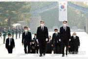 """4·19혁명 61주년…與 """"정의롭고 공정한 대한민국 만들 것"""""""