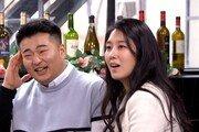 이원일♥김유진PD, 결혼식 올렸다…주례는 이연복