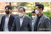 '한들구역 30억 이득' 前 인천시의원 부동산 몰수보전