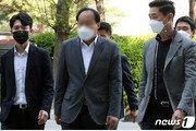 '땅 투기 혐의' 인천 前시의원 49억5000만원 부동산 몰수보전