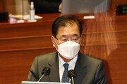 """정의용 """"日오염수 방출, IAEA 기준 맞으면 반대할 이유 없어"""""""