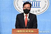 """'송언석 폭행' 수사 종결될듯…피해자 """"처벌 원치 않아"""""""