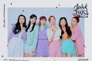 에이핑크, 데뷔 10주년…디지털 싱글 '고마워' 발표