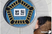 김미리 공석에 마성영 판사… 조국-울산사건 재판부에 배치