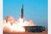 [윤상호 군사전문기자의 국방이야기]'대화 지상주의'로는 北 전술핵 못 막는다