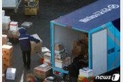 택배비 상자 당 200~300원 오르나…인상안 내달 말 확정