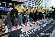 日, '후쿠시마 오염수 방류' 대사관 앞 항의 시위 해산 요청