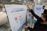서울 아파트 월세 비중 40% 육박… '전세의 월세화' 가속화