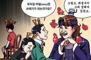 환경운동연합 '아덜은 쓰레기' 홍보물 논란에 사과