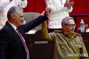 쿠바, 카스트로왕조 종식…디아즈 카넬 새 최고지도자 선출