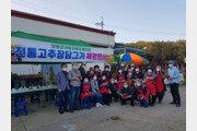 """'귀농귀촌 1번지' 단양군 """"지역경제 활력, 농촌경쟁력 강화에 큰 효과"""""""
