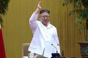 "G7 ""北 핵보유국으로 결코 인정 안 할 것…CVID에 전념"""
