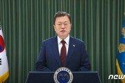 """문대통령, 20주년 보아오포럼 영상 참석…""""포용적 회복"""" 제안"""