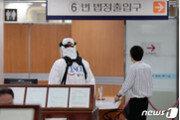 서울고법 판사 코로나 확진…16일부터 재택근무중