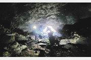 한라산국립공원 속 숨겨진 유적 자원 '수행굴'…훼손 전 학술조사 필요