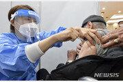 불안해소 위해 '백신 스와프' 카드 꺼낸 한국… 실현땐 '숨통' 트여