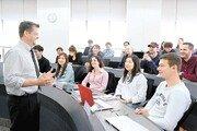 세계 유수 대학과 교류-경쟁 끈끈한 인적 네트워크 눈길