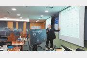 세계 30개 명문대 MBA 화상강의로 '국경 없는 캠퍼스' 실현